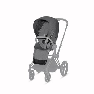 Cybex Priam Seat Pack PLUS Manhattan Grey - Cybex